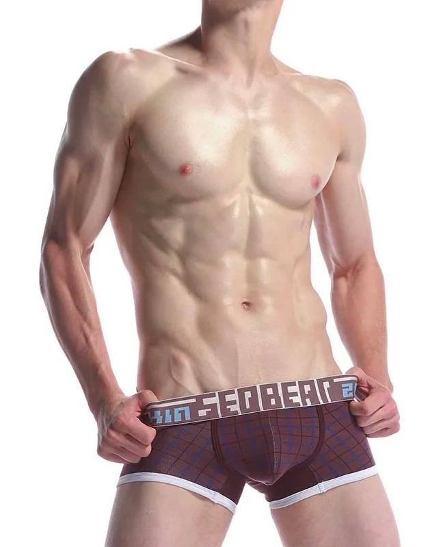 SEOBEAN pánské kvalitní hnědé boxerky Skin 9ee2326ccb