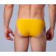 BRAVE PERSON sportovní žluté slipy Yellow Shine