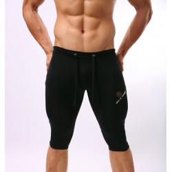 BRAVE PERSON kraťasy sportovní černé Running