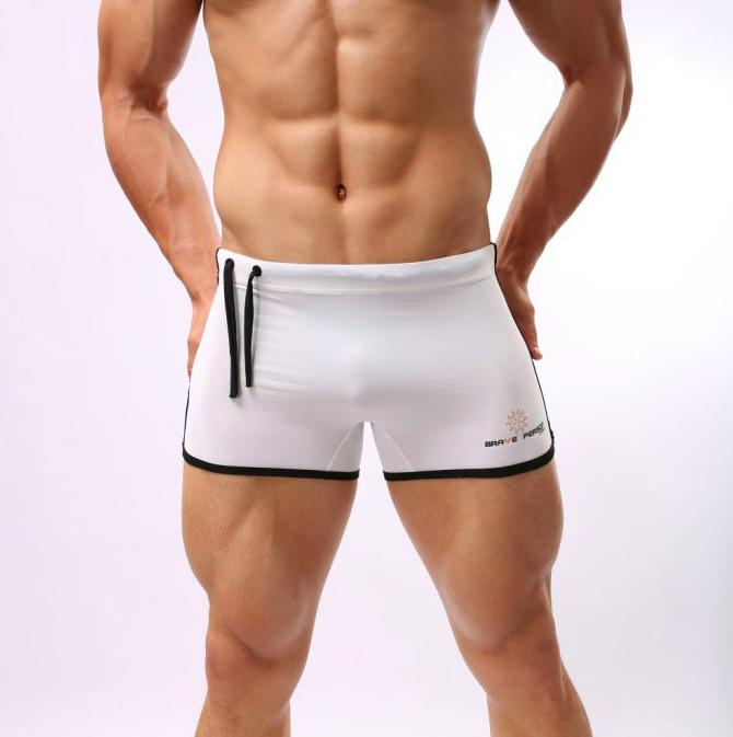 90196cd2c BRAVE PERSON bílé plavky boxerkové Pure